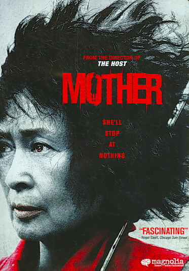 MOTHER BY KIM,HYE-JA (DVD)